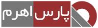 download 1 200x57 پارس اهرم