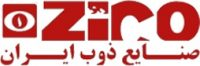 logeeo 200x66 صنایع ذوب ایران