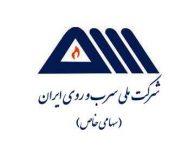 news2 195x160 صنایع ملی سرب و روی ایران