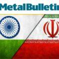 صادرات شمش فولادی ایران به هند در فروردین